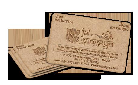 Wooden business card jai gangeya laser cut visiting card reheart Image collections