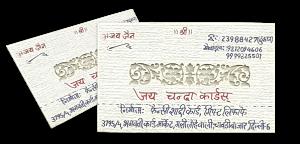 Laser Cut visiting cards in Delhi