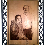 Engraved and Laser Cut Photo Frame